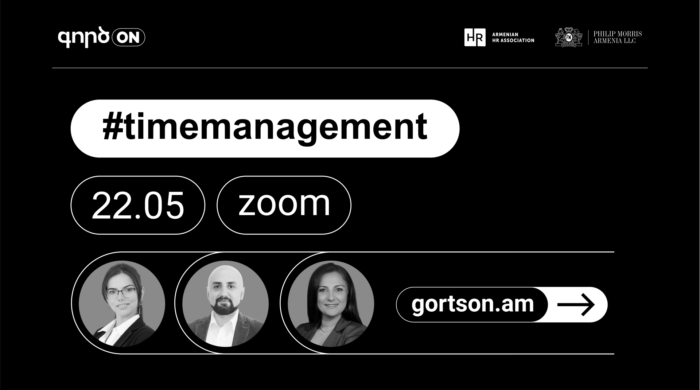 gortson time management