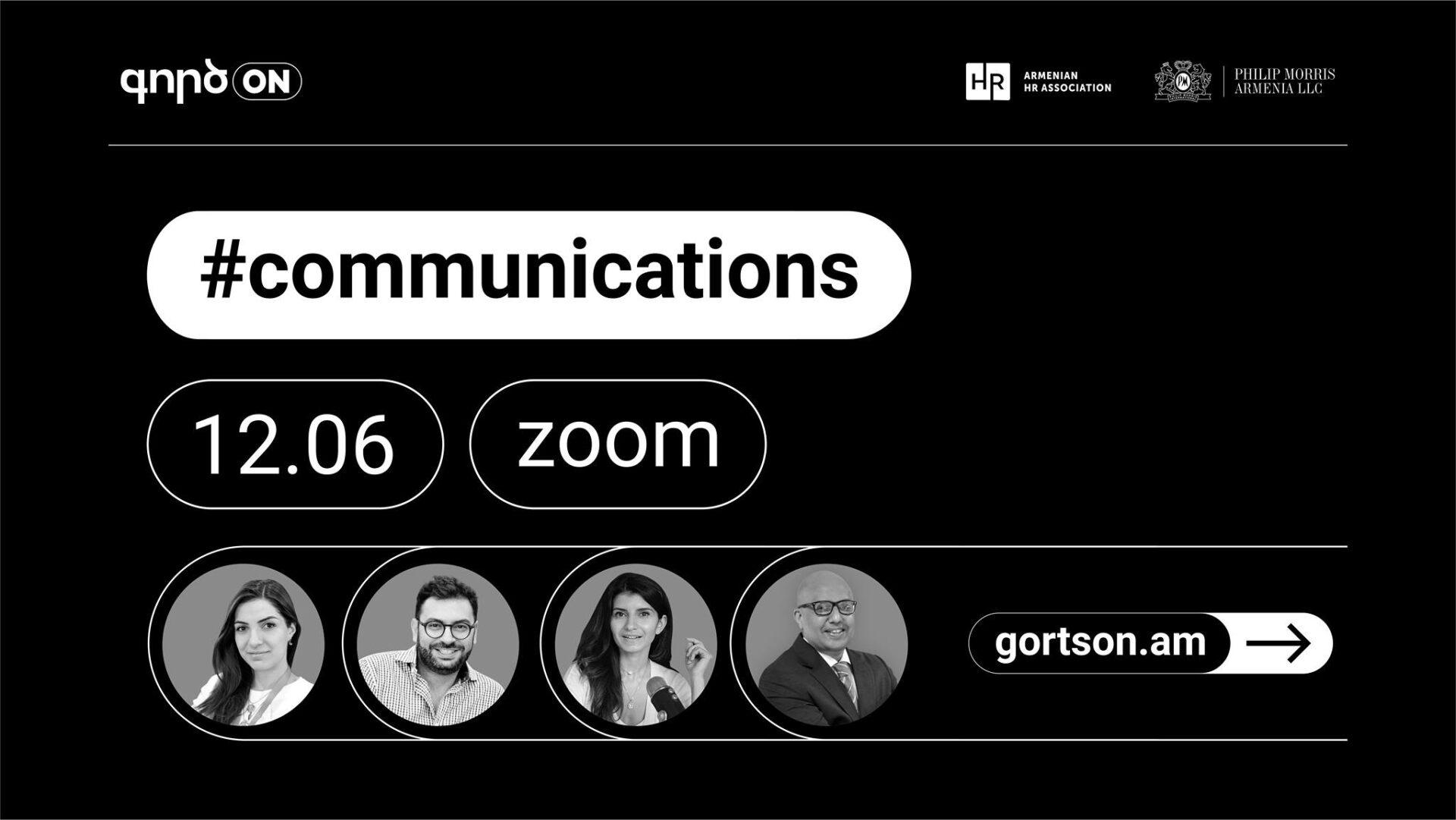 gortson communications