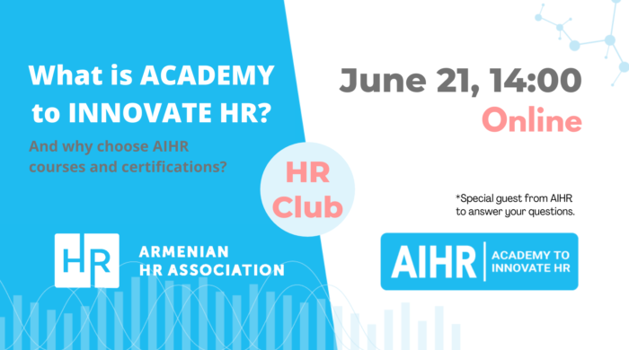 What is ACADEMY to INNOVATE HR